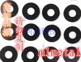 Update Harga RY M1metal Cermin Lensa Kaca Mata Handphone Belakang Kamera Gelas IDR75,600.00  di Lazada ID