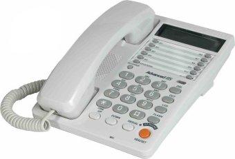 harga Sahitel S75 Telepon Kabel Lazada.co.id