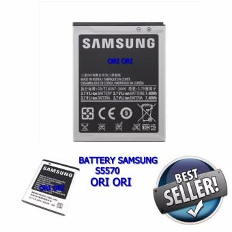 Harga Samsung Battery for Galaxy Mini S5570/ Star S5280 / Young Neo /Chat