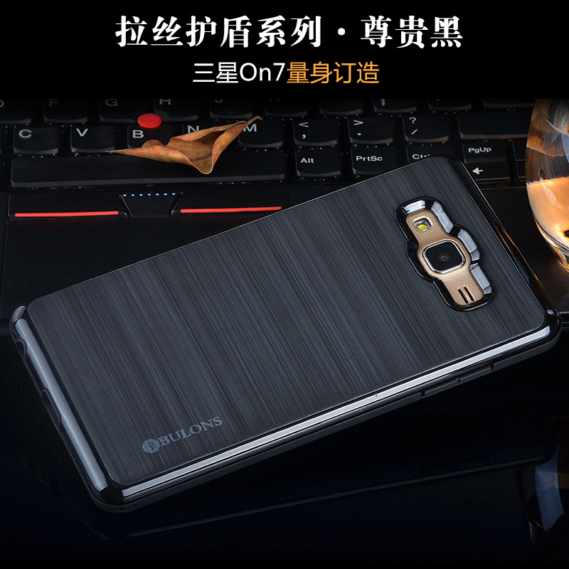 Samsung G6000 handphone set silikon handphone shell