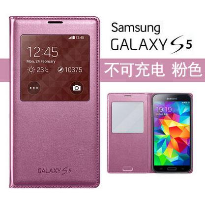 Samsung s5/g9006v/g9008w cerdas lengan pelindung