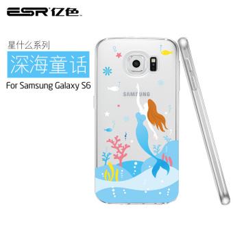 Price Checker Samsung s6/s6/g9200 ultra-tipis silikon transparan lengan pelindung shell