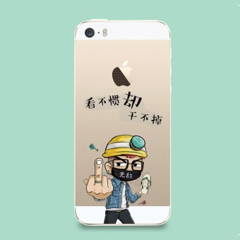 Se iphone5/i5 tpu lengan silikon pelindung shell telepon