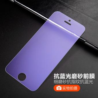 Se iphone5s sebelum dan sesudah matte anti-sidik jari anti-pelindung layar ponsel pelindung