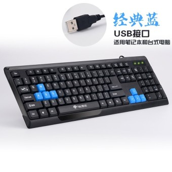 Sea-Mk501 Buku Tulis Mode Meja Komputer Berkabel Keyboard