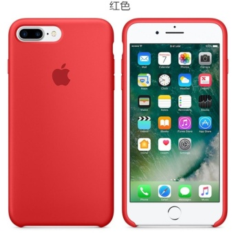 Silicone Protect Back Cover Case For Apple iPhone 7 plus (Red) -intl