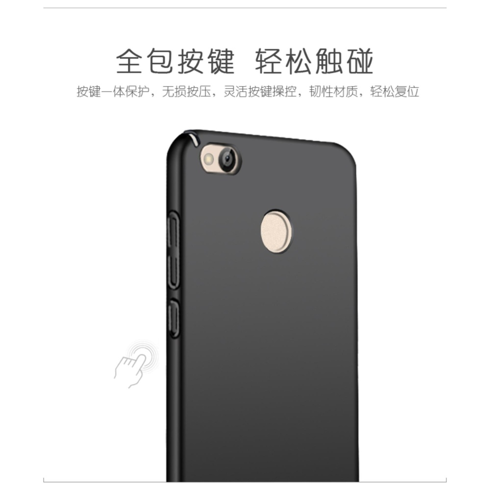 Slim Fit Shell Hard Full Protective Anti-Scratch Resistant CoverCase for Xiaomi Redmi 4X( ...