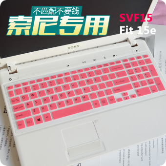 Sony f15svf15fit15svf153a1qt membran keyboard laptop
