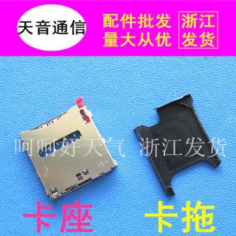 ... Jual Longview Kabinet Dehumidification Kartu Kartu Kelembaban Harga Source Sony z2 l50t l50u c6902 konektor kartu