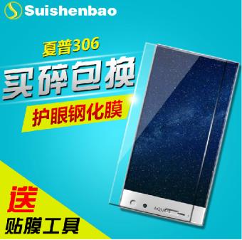 Suishenbao Pelindung Layar Tempered Glass Sharp 305 SH