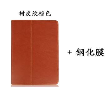 Taipower x10 sarung tablet pc pelindung lengan sarung khusus sarung