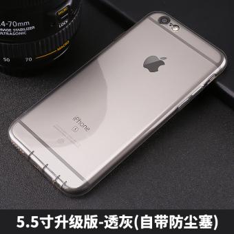Trendi Pria IPhone6plus/I6 Apple ID Casing HP