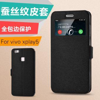 Vivo Xplay5/Xplay5A/Xplay5s Produk Handphone Set