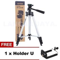 Weifeng Tripod Stand 4-Section Aluminium Legs with Brace - WT-3110A - Silver + Gratis Holder U