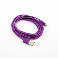Whyus 2M USB Sync Data Charger Charging Cable Cord For SamsungGalaxy Nokia Lumia HTC (Purple)   - intl
