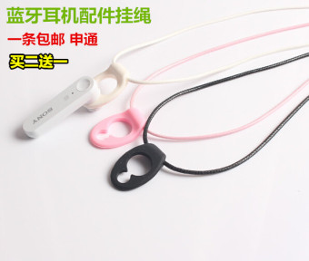 XIAOMI Bluetooth headset rope lanyard accessories