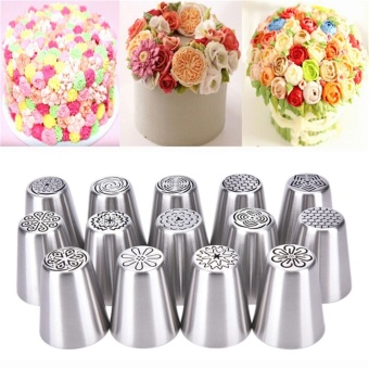 14 Type Russian Icing Piping Nozzles Tips Cake Decorating Sugarcraft Pastry Tool Silver 2.4*4.5cm - intl