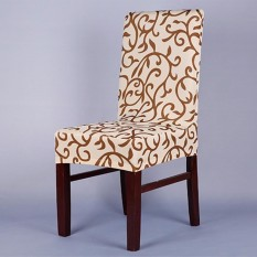 4PCS Removable Stretch Slipcovers Short Home Dining Room Stool Chair Seat Cover Flat Champagne+Coffee - intl