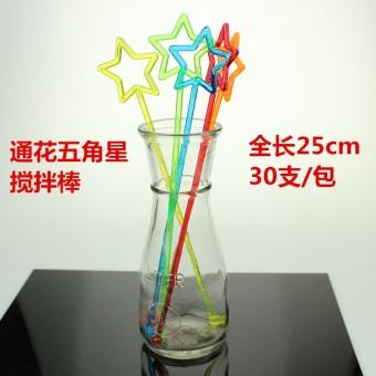 Jus Mini rumah tangga buah mesin jus pengguna juicer, 229.000, Update. Acrylic jus