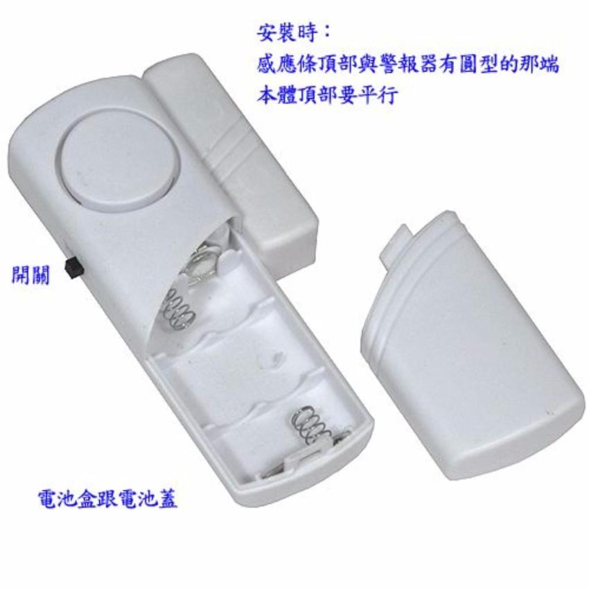 Alarm Pengaman Rumah Anti Maling Pintu Jendela Door Window Entry Alarm. Source · Alarm Pintu