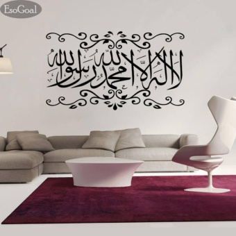 EsoGoal Muslim Style Wall Art Sticker Removable for Home Paint Living Room Bedroom Decal Islamic Decor, 100*57cm - intl