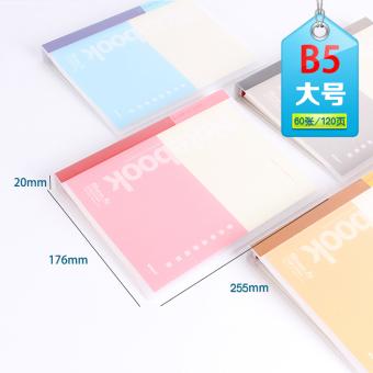 Fajar 16 K/A5/B5 Binder transparan plastik indeks klasifikasi lepas notebook diary notepad