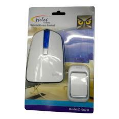 Heles Harnic Door Bel / Bel Pintu / Bel Rumah Wireless D067K