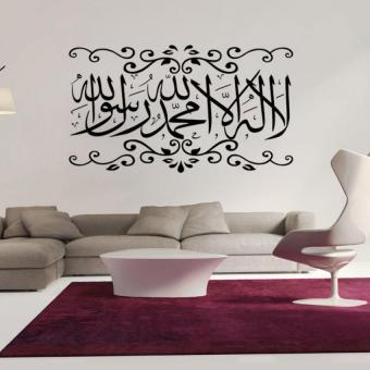 Harga Muslim Arabic Islamic Calligraphy Wall Sticker for Reading Room Living Room