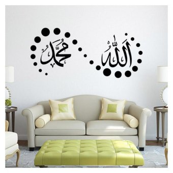 Harga Polka Dots Calligraphy Islam Wall Stickers Removable Wallpaper