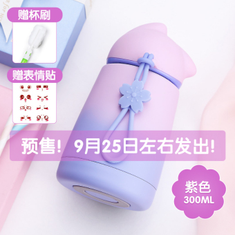 ... universal BGIRL Kutek Kuku Warna Gradient 11ml Source Lucu warna gradient perempuan portabel cangkir mahasiswa mug