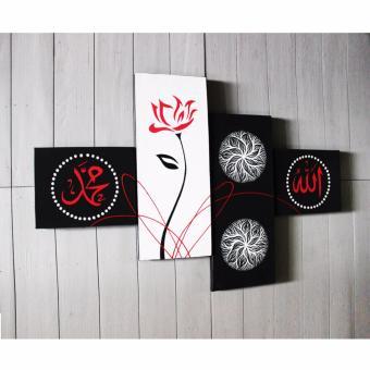 harga Lukisan Minimalis Kaligrafi - B12K-M Lazada.co.id