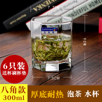 Luminarc transparan tahan panas yang berat itu teh cangkir gelas cangkir
