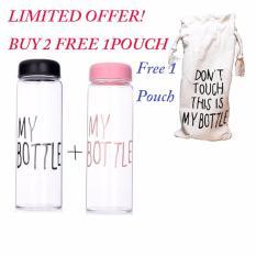 My Bottle - Botol Minum 500ml Transparant - 2pc Bottle - Free 1pc Pouch.