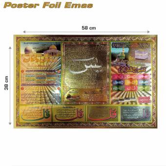 Poster Foil Emas KALIGRAFI ISLAM: KUMPULAN SURAT #FO31 - 38 x 58 cm