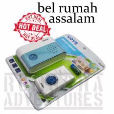Romusha Bel Pintu Wireless Salam / Assalam Voye / Doorbell Wireless