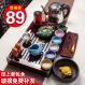 Rumah Tangga Kung Fu Cangkir Keramik Listrik Nampan Teh Kayu Upacara Minum Teh