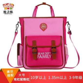Siswa sekolah dasar anak laki-laki dan perempuan di bawah usia gadis Messenger Bag tas