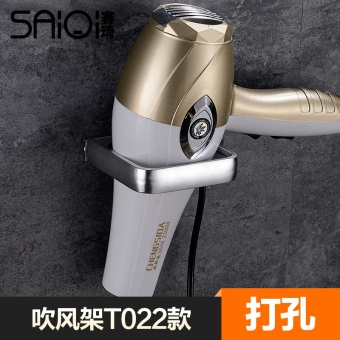 Space Aluminum Hair Dryer, Rack, Hairdryer, Air Rack, Bathroom, Shelf, Hole Free Storage Rack - intl