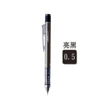 Tombow grafis kegiatan pensil capung