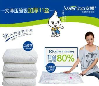 Vacuum Bag 70 x 100 cm Storage Bag Plastik Penyimpanan Wenbo - 2