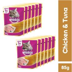 Whiskas Pouch Chicken Tuna – 85gr (12 Pcs)