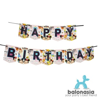 Balonasia Banner Flag HAPPY BIRTHDAY Motif Tsumtsum