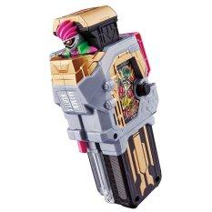 Bandai Kamen Rider Ex-Aid DX Maximum Mighty X Gashat