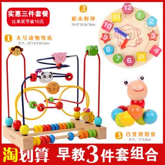 Terbaik Murah Bayi dan anak-anak di sekitar manik-manik manik-manik Harga