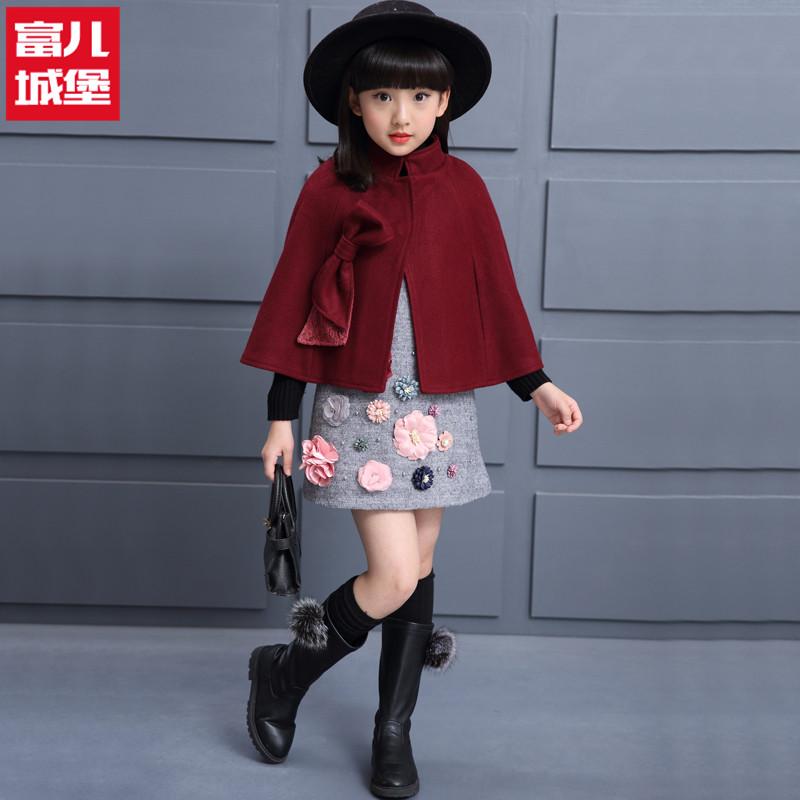 Bayi putri wol gadis jubah jas