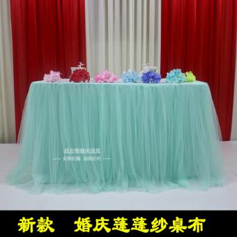Benang rok tabel di sekitar meja pernikahan taplak meja benang