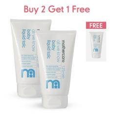 BUY 2 GET 1 FREE - Mothercare All We Know Baby Liquid Talc 125ml - 3 pcs