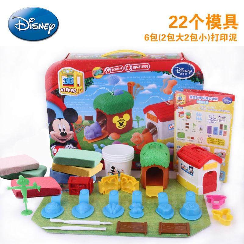Disney 3D Printer Anak-anak Tanah Liat Tinta Pad