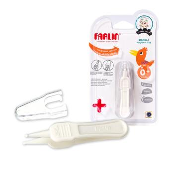 Farlin Nose Cleaning Clip Baby Safety Tongs.Pembersih Lubang Hidung- 1 Pcs