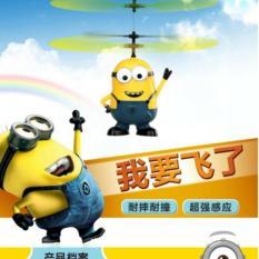 Flying Toy Mainan Anak Terbang Karakter MINION .